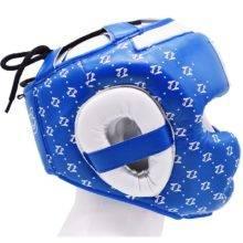 Kids Adults MMA Muay Thai Sparring Sanda Boxing Helmet Martial Arts Fighting Kickboxing Headgear Head Protection DBO